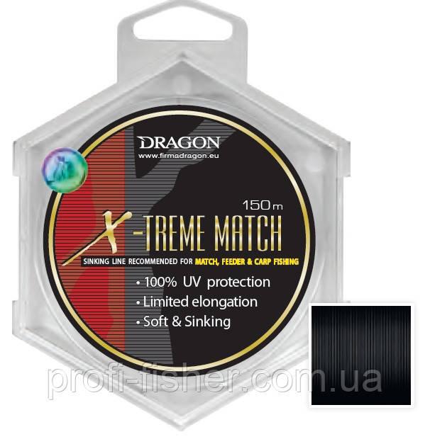 Леска Dragon X-TREME MATCH Soft&Sinking 150m 0.30mm/7.7kg