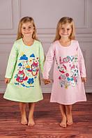 Ночная сорочка для девочки Соня (98, 110, 122, 134 см), фото 1