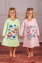 Ночная сорочка для девочки Соня (98, 110, 122 см)