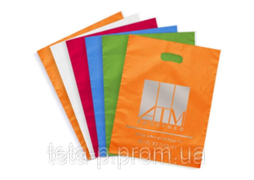 Пакеты полиэтиленовые с логотипом, 20*30