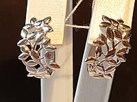 Серебряные серьги. Артикул 20047р, фото 1