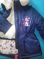 "Детская зимняя куртка на меху на девочку ""Teddy""  Размер 30"