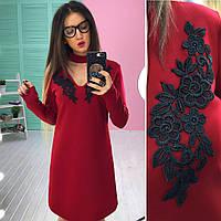 Платье стильное с чокером и вышивкой трапеция трикотаж дайвинг разные цвета 6SMb1871