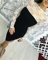 Женское стильное платье трикотаж с гепюром