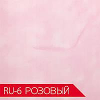 Панель ламинированная 6000х250х7 мм RU 06 розовая