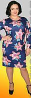 Оригинальное женское платье полубатал, фото 1