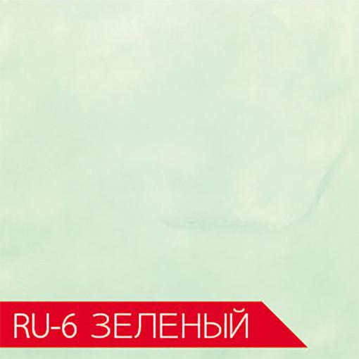 Панель ламинированная 6000х250х7 мм RU 06 зеленая (почтой не отправляем)