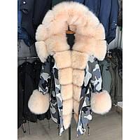 Куртка с мехом песца Альбинос
