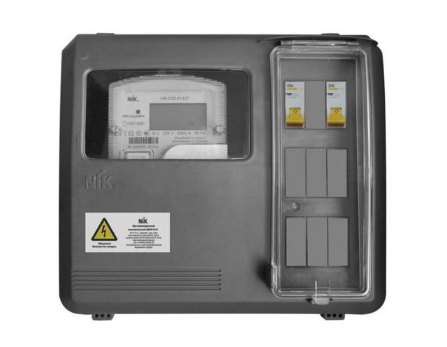 Ящик -бокс пластиковый, герметичный под 3-фазный счетчик производство НИК