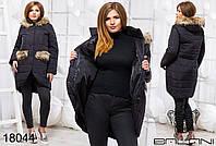 Теплая куртка из плащёвки насинтепоне  с капюшоном размер 48-50,52-54