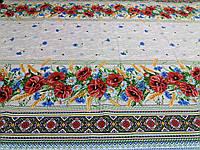 Ткань для скатерти рогожка Полевые цветы 150 см (183231)