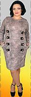 Платье женское НОВИНКА, фото 1