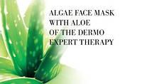 Альгинатная успокаивающая маска для лица с Алоэ Вера, 300