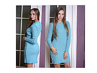 Вязаное платье Русалина 42-48р ментол