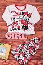 Пижама для девочки Росинка, футер (80, 86, 110 см)
