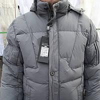 Мужская зимняя куртка SAZ. Распродажа!!! 46, 48р.