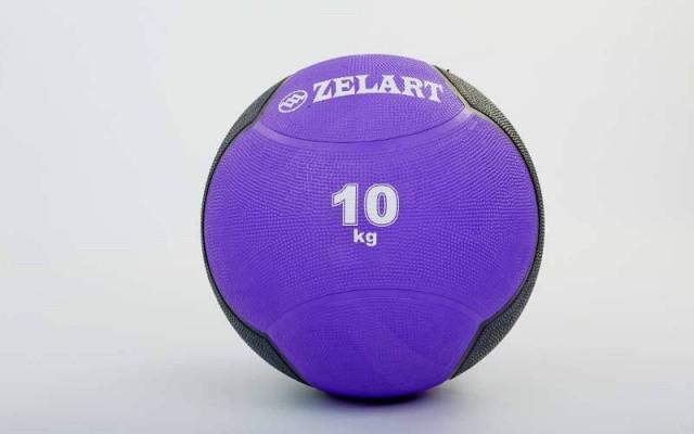 М'яч медичний (медбол) 10 кг