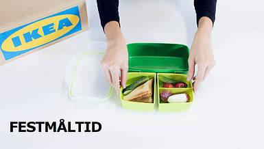 Контейнер ИКЕА ФЕСТМОЛТИД удобный контейнер ЛАНЧ БОКС для школы или работы от IKEA FESTMÅLTID