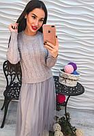Стильное женское комбинорованное платье свитер и юбка органза беж и серый