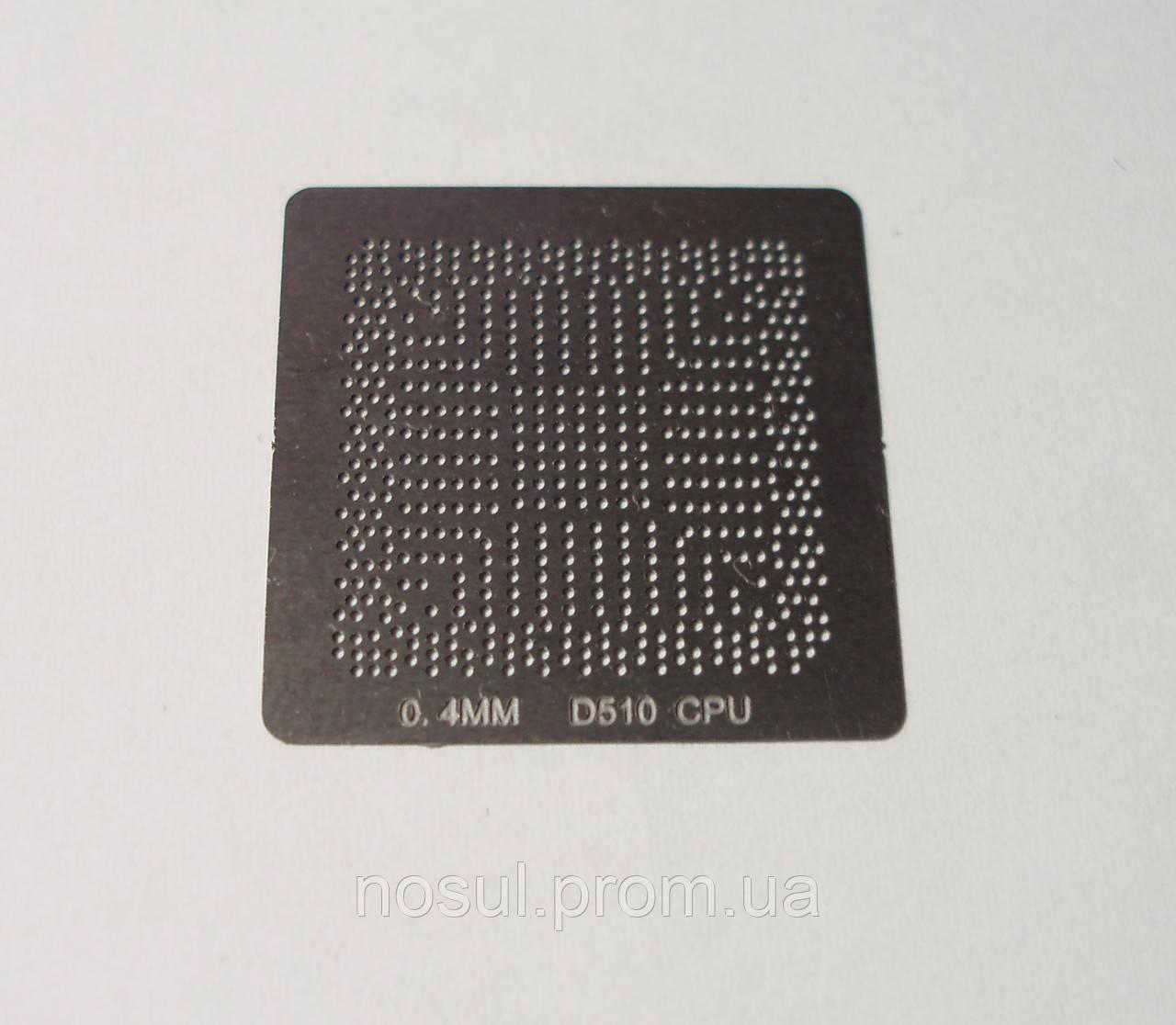 BGA шаблоны 0.4 mm D510 CPU трафареты шаблоны для реболла реболинг набор восстановление пайка ремонт прямого н