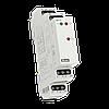 Импульсное реле MR-42/230V AC ELKOep