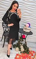 """Стильный, женский костюм осень-зима """"Юбка-миди с органзой + свитер с жемчугом""""РАЗНЫЕ ЦВЕТА"""