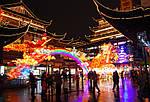"""Экскурсионный тур """"Пекин – Санья - Шанхай"""", фото 5"""
