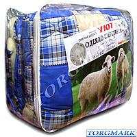Одеяло Шерстяное  (150 х 210 см) Уют