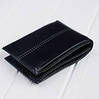 Кожаное портмоне с зажимом Homme Kafa (555-7)