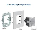 Вимикач 1 кл. універсальний (1 мод.) ABB Zenit Срібло N2102 PL, фото 2