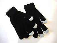 Перчатки мужские вязанные сенсорные