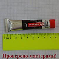 Краска масляная ArtCreation (701) Черная слоновая кость, 12мл