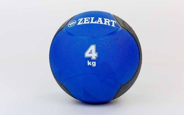 М'яч медичний (медбол) 4 кг