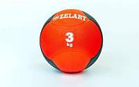 М'яч медичний (медбол) 3 кг, фото 1