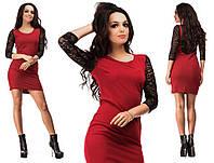 0367b3d5917 Потребительские товары  Платье дайвинг мини в Украине. Сравнить цены ...