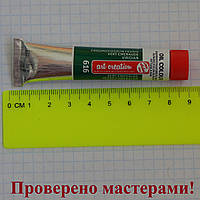 Краска масляная ArtCreation (616) Зеленый виридоновый, 12мл