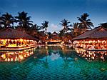 """Екскурсійний тур """"Пекін, Сінгапур і острів Балі"""", фото 4"""