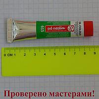 Краска масляная ArtCreation (615) Изумрудный зеленый, 12мл