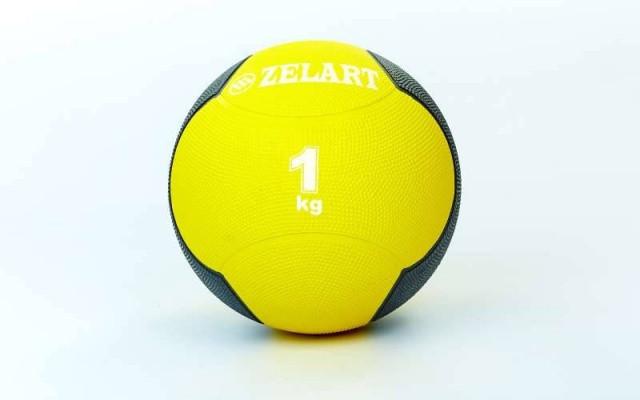 М'яч медичний (медбол) 1 кг