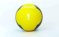 М'яч медичний (медбол) 1 кг, фото 1