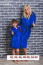 Махрові халати і піжами для всієї родини