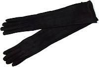 Перчатки теплые длинные красивые размер 6.5