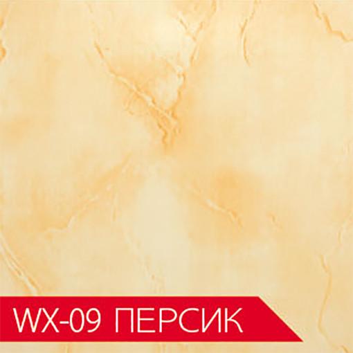 Панель ламинированная 6000х250х7 мм WХ-09 персик (почтой не отправляем)