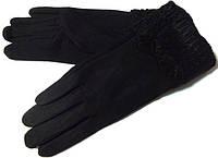 Перчатки на меху с манжетом черные