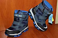 Детские термо ботинки для мальчика 31