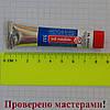 Краска масляная ArtCreation (512) Кобальт синий (ультрамарин), 12мл