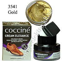 Крем для обуви из кожи Золотой Coccine (Gold 3541) 50 мл