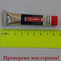 Краска масляная ArtCreation (508) Прусская лазурь, 12мл