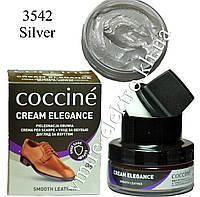 Крем для обуви из кожи Серебро Coccine (Silver 3542) 50 мл