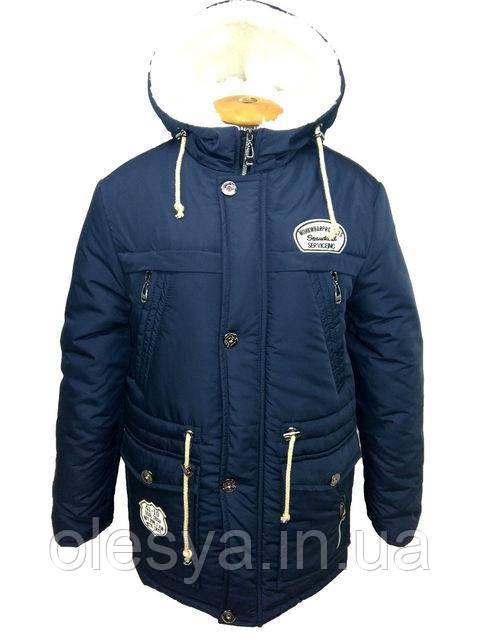 Зимняя куртка парка на мальчика размеры 36, 38, 40, 44, 46